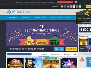 va-bankcom2