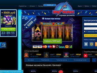 vulcan-casinocom2