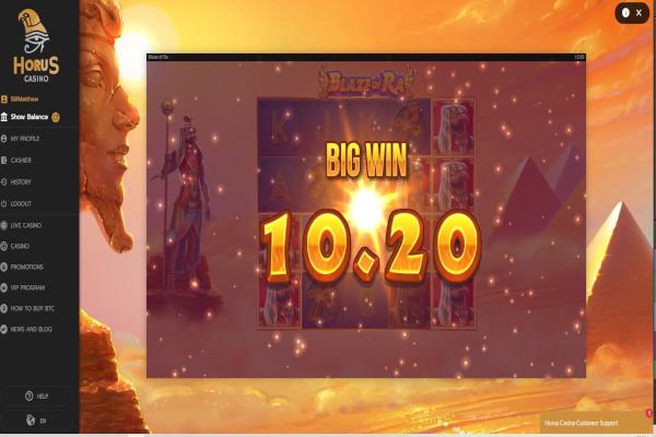Horus Casino screen shot