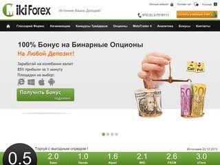 mikiforexcom2