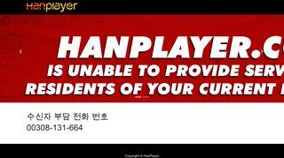 hanplayercom2